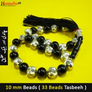 10 mm Bigger Beads Tasbih