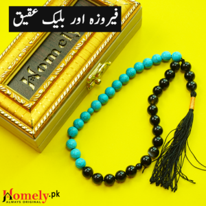 Feroza and Black Aqeeq 33 Beads Tasbeeh