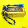 Hybrid-Lajward-6-mm-Tasbeeh-33-beads-image-4