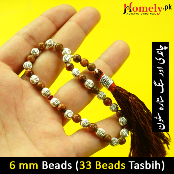 Sung-Sitra-Stone-with-Chandi-Beads-Tasbeeh-gallery-image-2