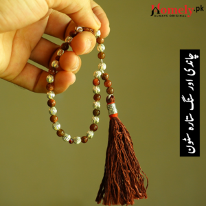 Sung Sitra Stone with Chandi Beads Tasbeeh-Product-Image