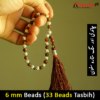 Sung-Sitra-Stone-with-Chandi-Beads-Tasbeeh-gallery-image-3