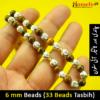 Tiger-Eye-Stone-plus-Chandi-Beads-tasbeeh-gallery-image-1