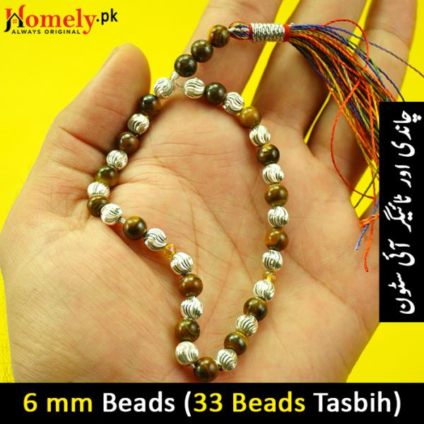 Tiger-Eye-Stone-plus-Chandi-Beads-tasbeeh-gallery-image-2