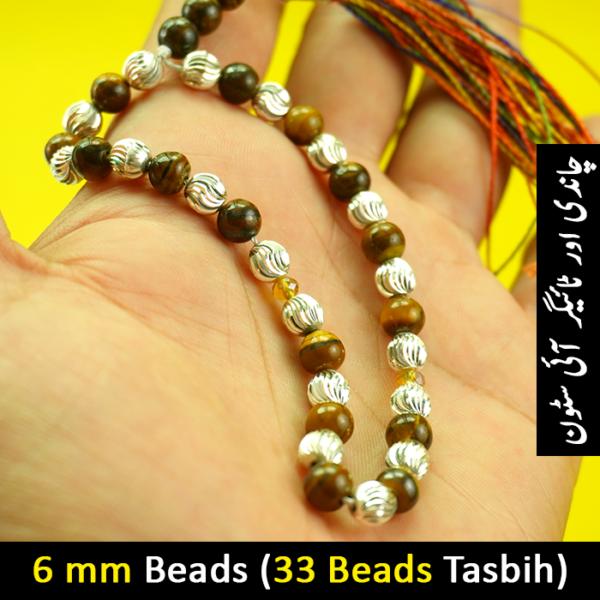 Tiger-Eye-Stone-plus-Chandi-Beads-tasbeeh-gallery-image-3