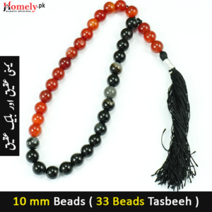 Yamni-Aqeeq-and-Black-Aqeeq-10-mm-33-Beads-Tasbeeh product image