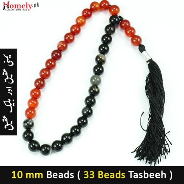 Yamni-Aqeeq-and-Black-Aqeeq-10-mm-33-Beads-Tasbeeh product image