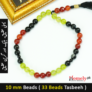 Yamni-Aqeeq-black-and-green-aqeeq-product-image