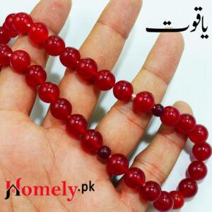 10 mm Ruby Yaqoot Tasbih