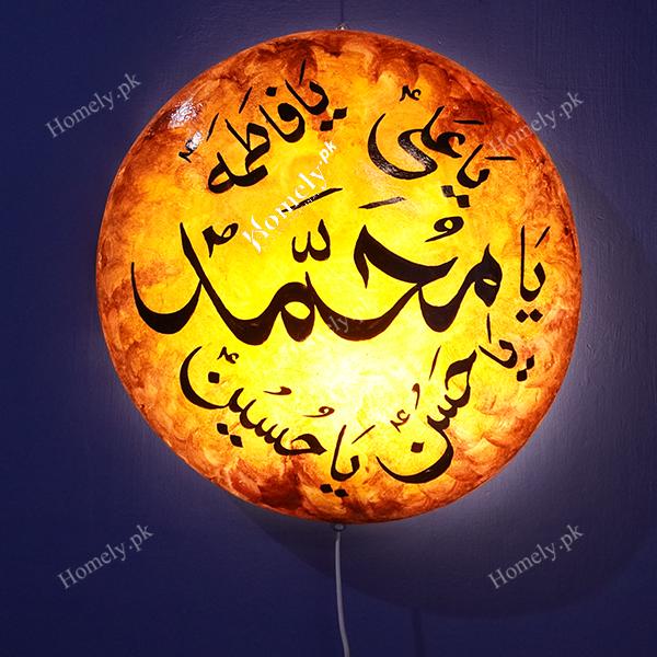 camel skin islami lamp