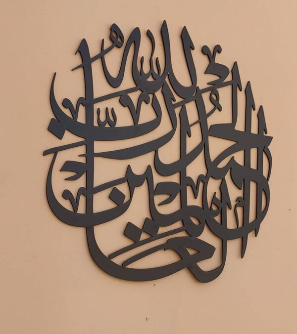Alhamdulillah-wooden-calligraphy-wall-art