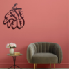 Allahu-Akbar-wooden-calligraphy-wall-art-
