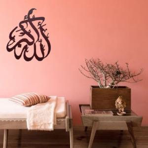 Allahu-Akbar-wooden-calligraphy-wall-art-