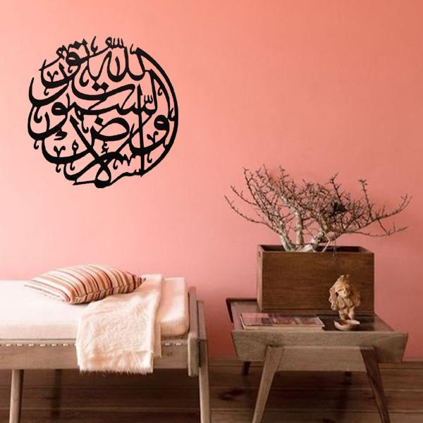 quran-ayat-islamic-calligraphy-wooden